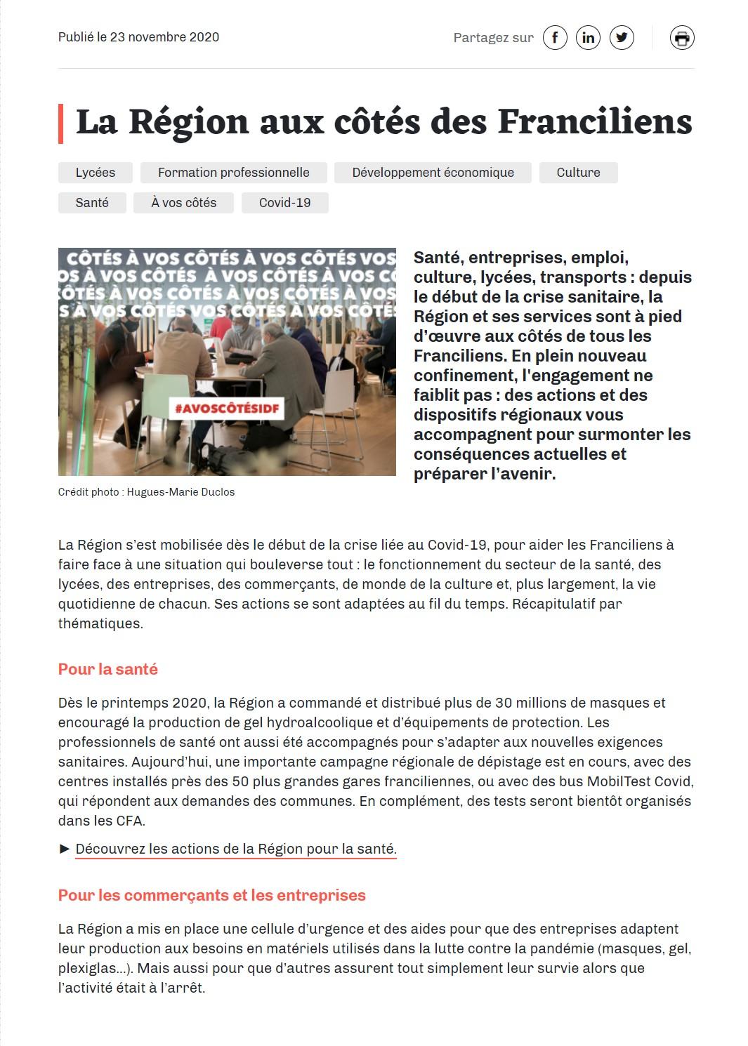 Les aides et services de la Région Île-de-France pour surmonter la crise